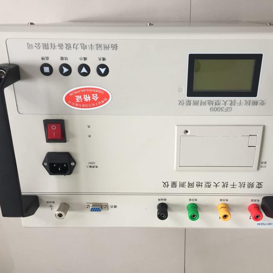 变频抗干扰大地网接地电阻测量仪