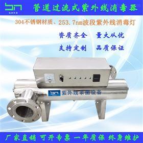 BNG-UVC-600江苏紫外线消毒杀菌器厂家