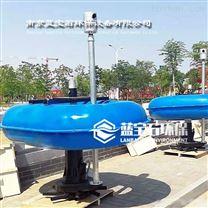 漂浮式曝气器FQXB4kw 浮筒式潜水曝气机