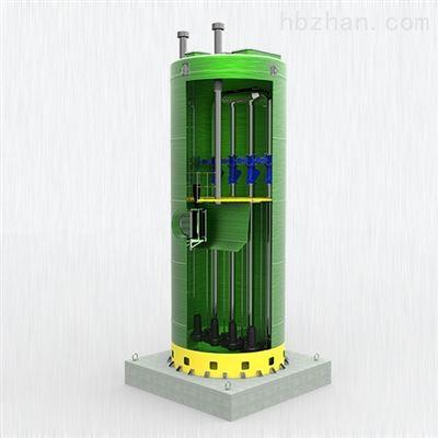 WP一体化预制泵站