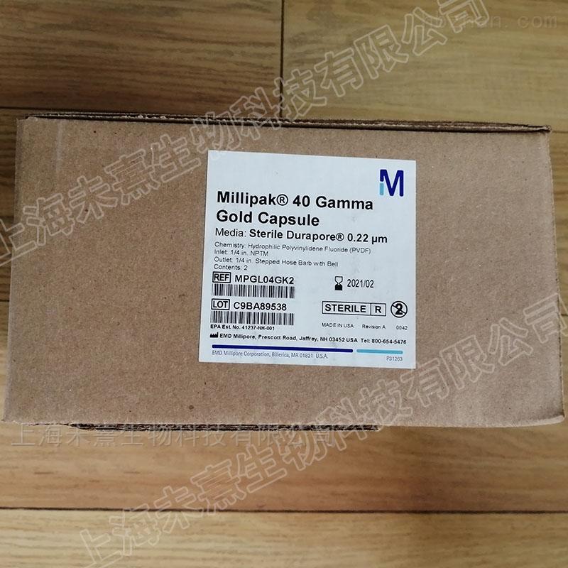 默克Millipore除菌过滤器孔径0.22um
