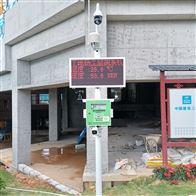 深圳建筑扬尘视频在线监测系统 厂家包安装