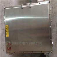BJX-不鏽鋼防爆接線箱