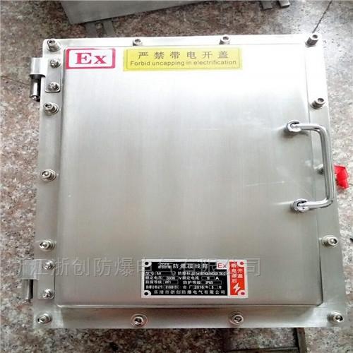 304防爆箱IIBT4防爆接线箱