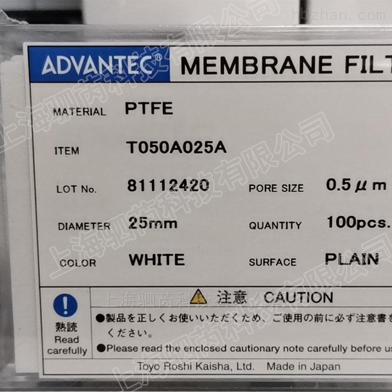 ADVANTEC疏水性白色PTFE滤膜