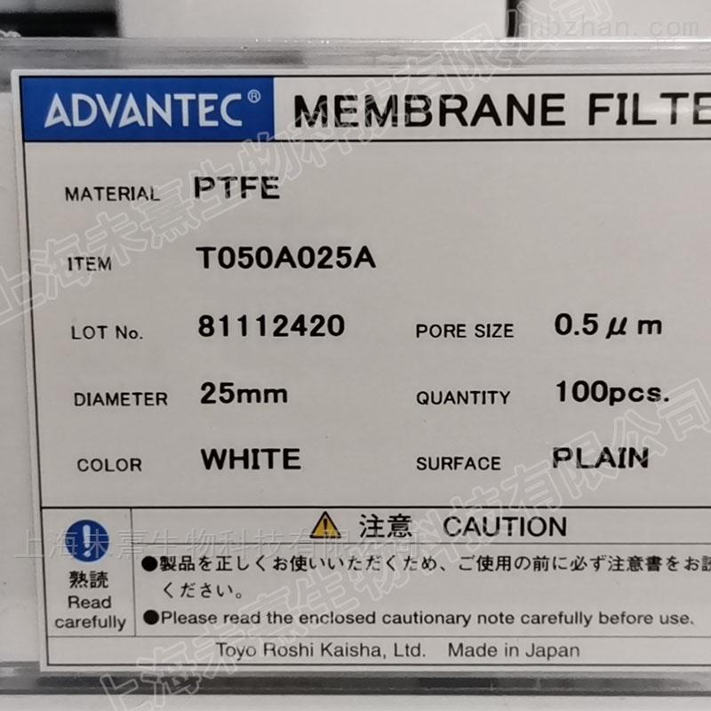 日本东洋原装进口疏水性白色PTFE滤膜