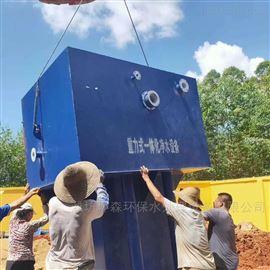 HS-JS福建龙岩重力式一体化净水设备送货上门