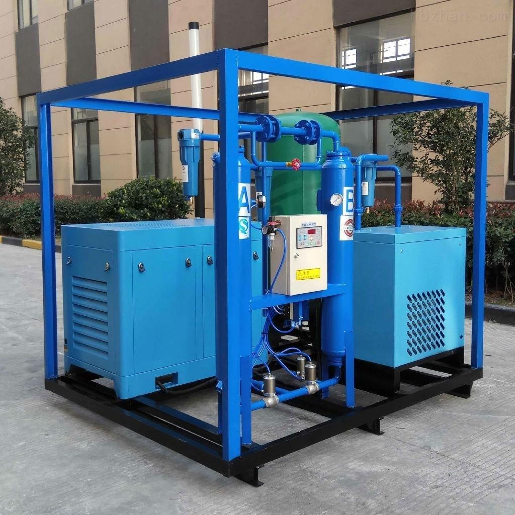 资质定制干燥空气发生器