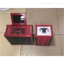 LB-7015红外烟气分析仪