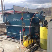 屠宰养殖场污水处理设备/气浮机