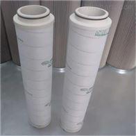 JLX-150X1000聚结除油除水滤芯