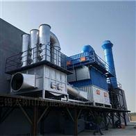 NNGNUV-20T/2-45KV-20Q超級防腐惡臭臭氣治理除臭設備