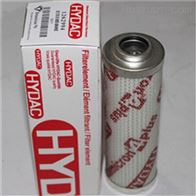 0160MA003P贺德克液压滤芯