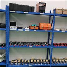 供应三级承装修试办理设备
