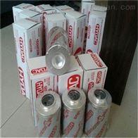 0110D005BHHC贺德克液压滤芯