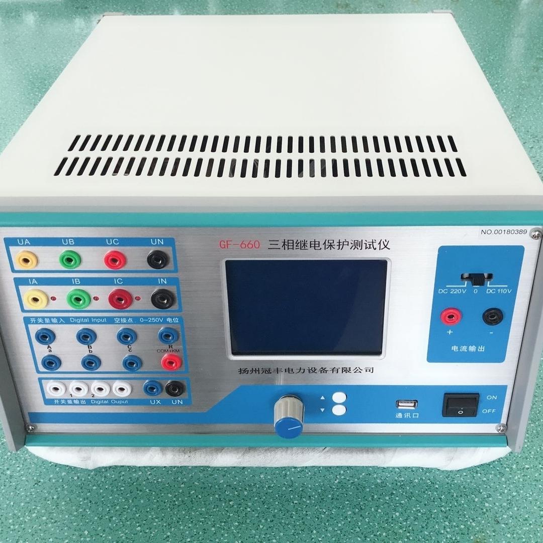 工控机继电保护测试仪/继保仪