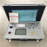 三級承試電力設施許可證辦理服務指南