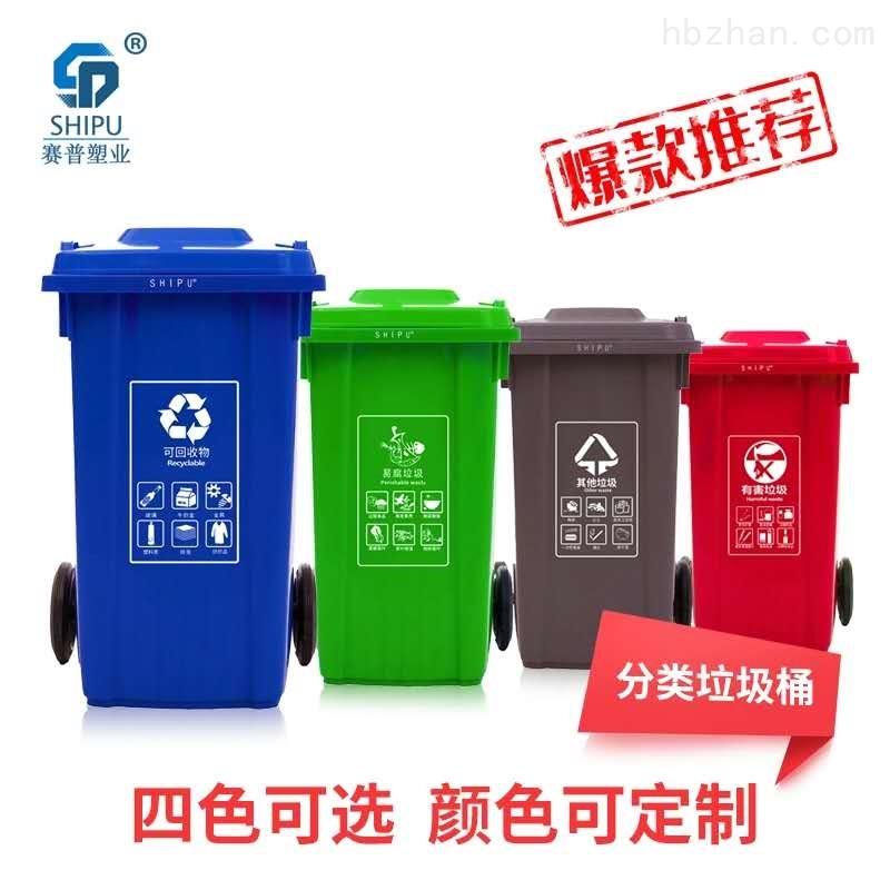 批发定制logo户外垃圾桶 大号分类挂车桶
