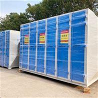 YC-XFZZ活性炭吸附装置 有机废气处理设备