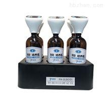 無汞壓差法BOD5測定儀五日生化需氧量檢測儀