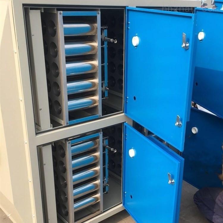 污水处理厂活性氧离子除臭装置