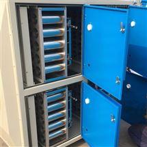 离子除臭设备废气净化器