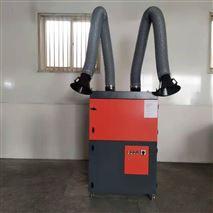双臂焊接烟尘净化器全国直销实体厂家优选