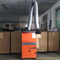 移动式焊接烟尘净化器厂家量大从优