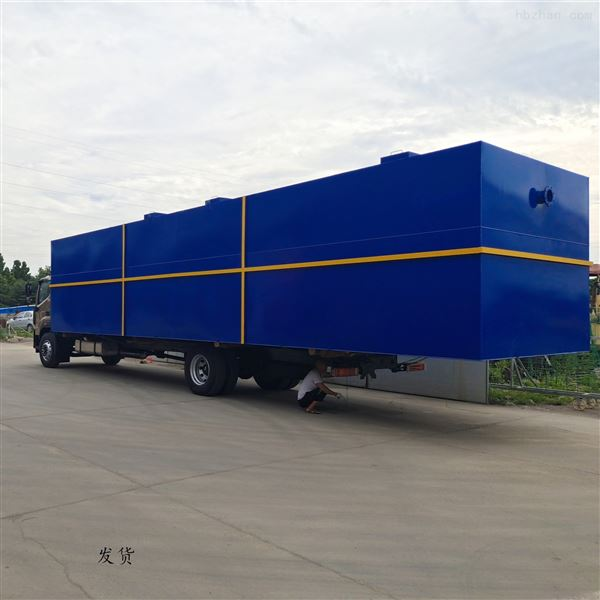 100吨豆制品一体化污水处理设备四川江安