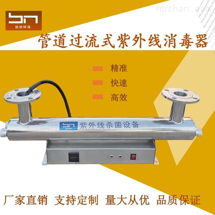辽宁紫外线消毒器