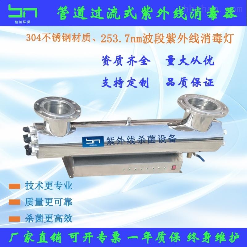 云南紫外线消毒器厂家