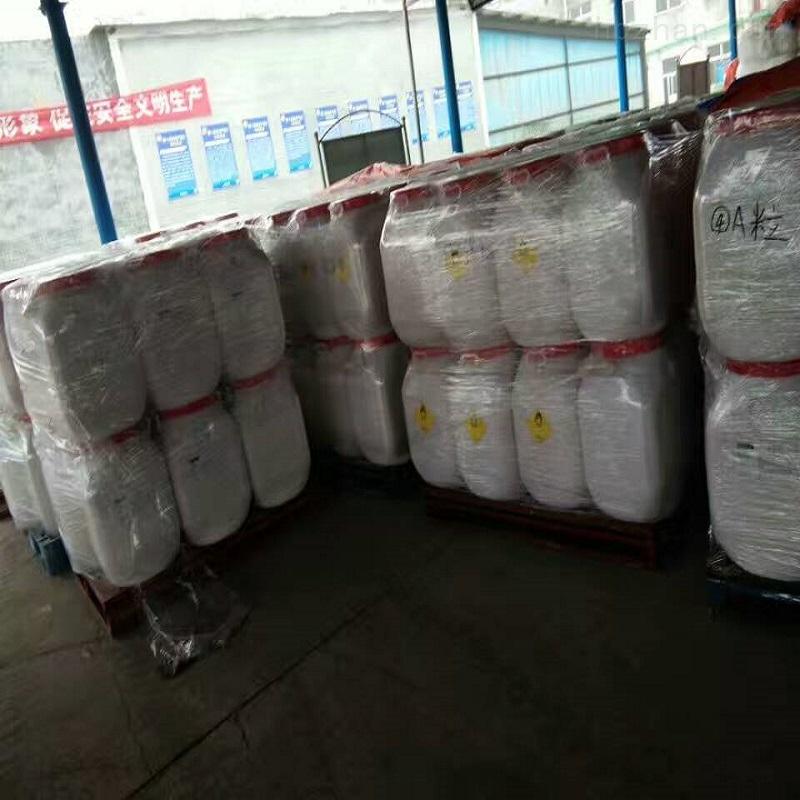黄州暖气臭味剂铝箔袋装生产厂