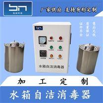 遼寧水箱自潔消毒器廠家