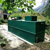 WSZ-100大型景区污水处理设备厂家