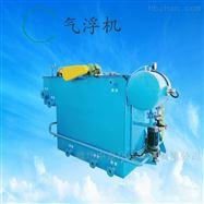 全自动干粉溶药预混一体化三槽式设备