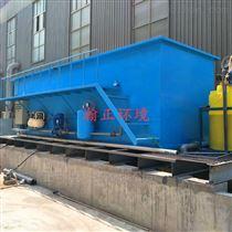 HZW-20养殖废水处理成套设备