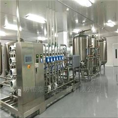 ht-320宝鸡市RO反渗透净水设备