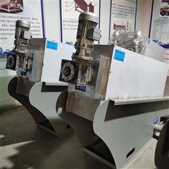 301制糖厂废水污水脱泥机 叠螺式污泥脱水机