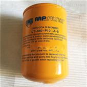 供应CT-050-P10-A-B液压油滤芯 使用长久