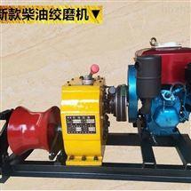 承修类二级三级电力资质机具电动绞磨机价格