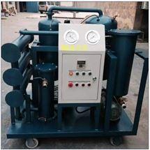 专业办理电力承装三级资质真空滤油机