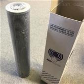 供应HP3202A25ANP01液压油滤芯 可加工定制