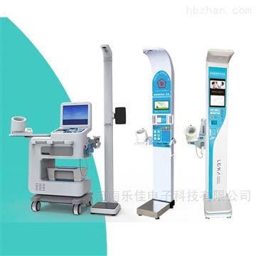 HW-900A智能体检一体机智能健康体检机