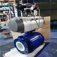 Q641TC气动高性能陶瓷球阀