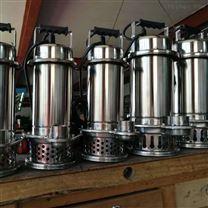 QDX-S不銹鋼小型潛水泵