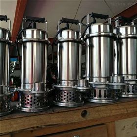 QDX-S不锈钢小型潜水泵