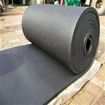 空調保溫製冷板 25mm橡塑板