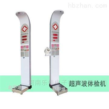 HW-900Y超声波身高体重测量秤