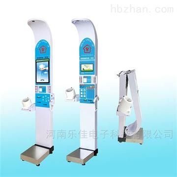 HW-900A多功能健康一体机-基本公卫健康体检机
