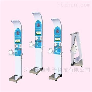 HW-900A健康检测健康体检一体机